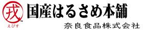 奈良食品株式会社 -漂白剤・食品添加物不使用の戎国産はるさめ-